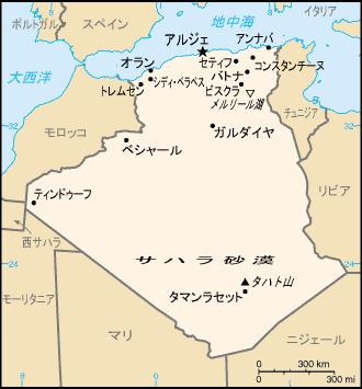 Algelia1.png