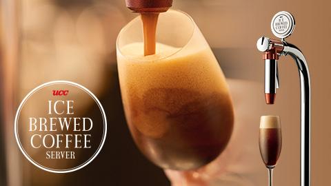 アイスブリュードコーヒー