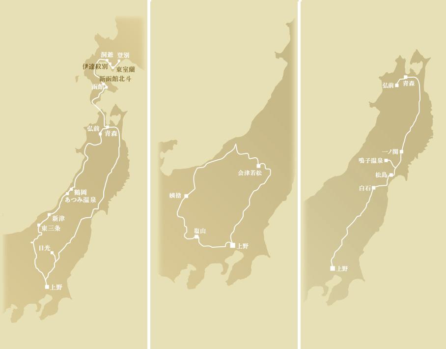 四季島ルート.png