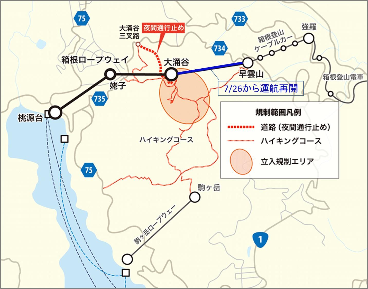 Hakone2.jpg