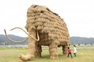 MammothSeiyo2.jpg