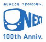 Seibu100yr.JPG