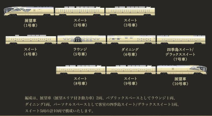 Shikishima5b.jpg