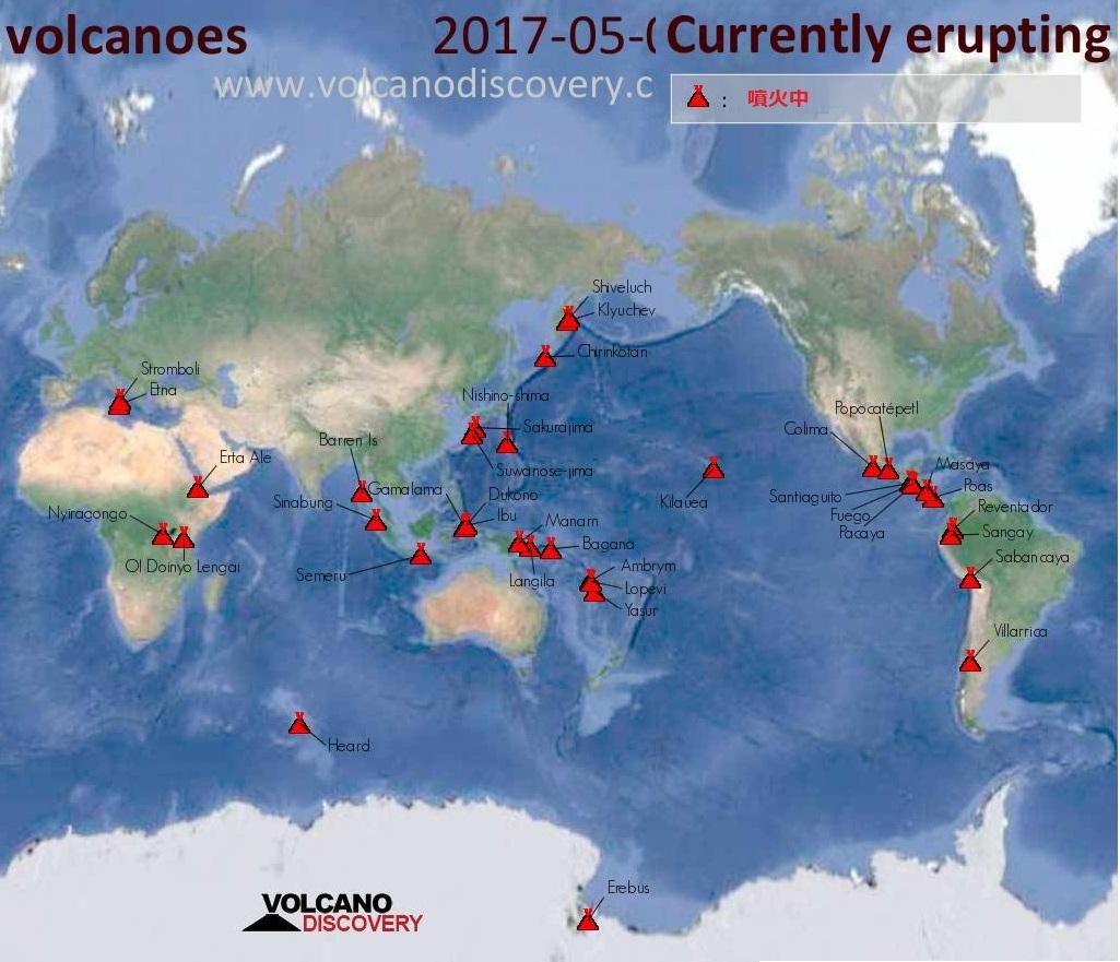 VolcanoInEruption.jpg