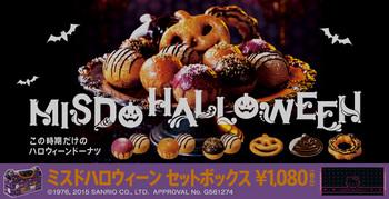 MrD_halloween.jpg