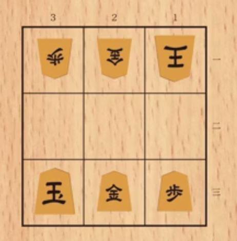 9masuShogi00.JPG