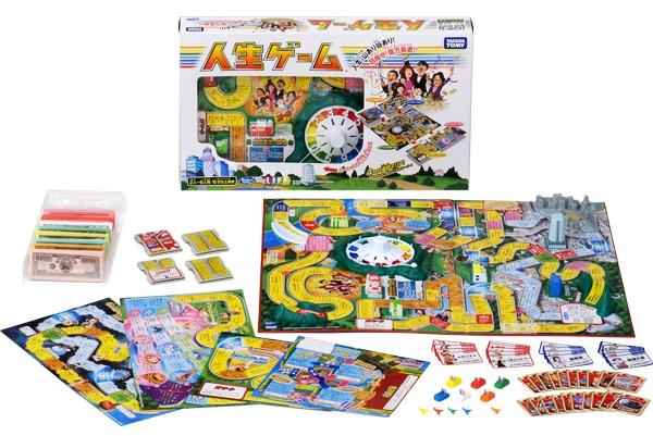 GameOfLife1.jpg