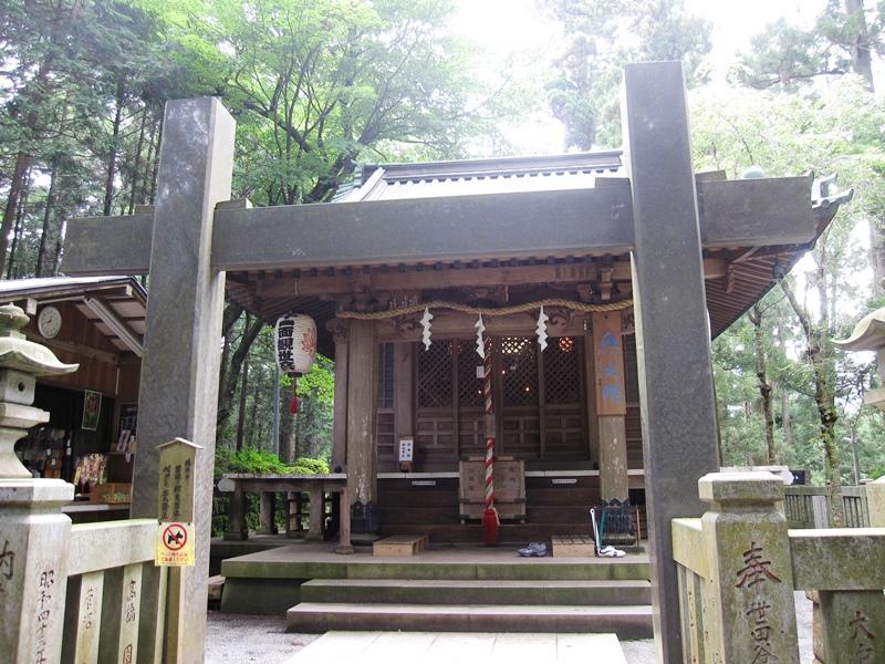 奥の院,最乗寺