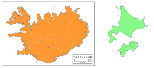 Iceland2.JPG