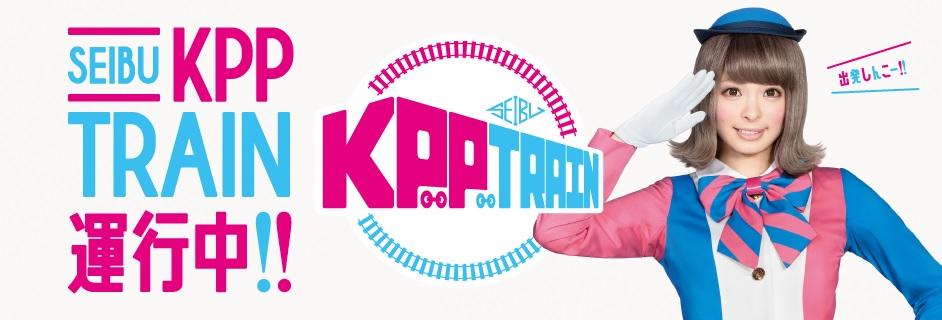 KPP1.jpg
