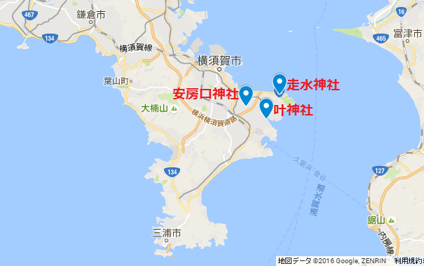 PowerSpot_Yokosuka2.jpg