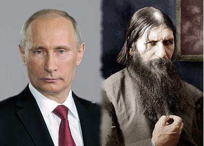 プーチン,ラスプーチン