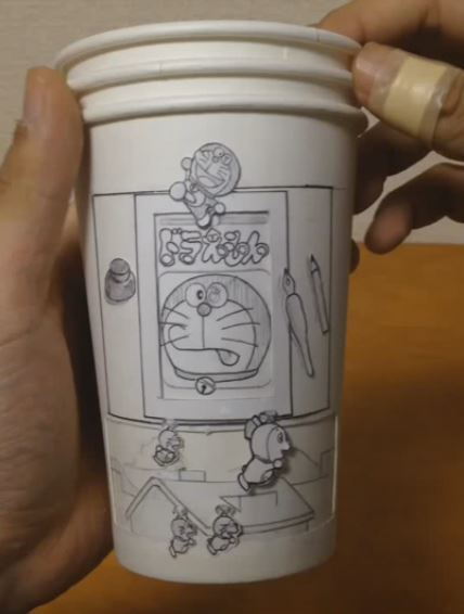papercup.JPG
